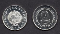 Kabinet sorból 2 forint 1966 ezüst aUNC-UNC