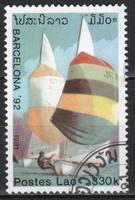 Laosz 0328  Mi 1248    0,40 Euró
