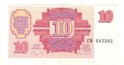 10 rubel rublu 1992 Lettország