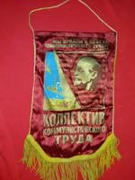 Antik orosz politikai végig selyem zászló Lenin: Előre a kommunista munkásosztály győzelméért ! 30 c