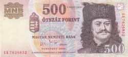A Forradalom 50. évfordulója 500 forint bankjegy 2006