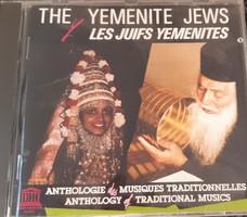 THE YEMENITE JEWS  - JEMENI ZSIDÓ TRADICIONÁLIS ZENE  - CD - JUDAIKA