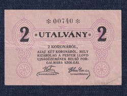 Magyarország Pester Lloyd Újságüzem 2 korona utalvány (id30009)