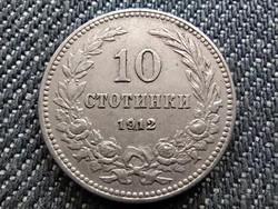 Extra szép Bulgária I. Ferdinánd (1887-1918) 10 Stotinki 1912 (id30495)