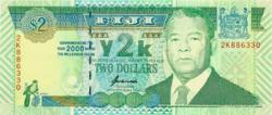Fidzsi-szigetek 2 Dollár 2012 UNC