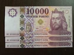 Sorszámkövető 10000 forint bankjegy UNC 3 db 2019