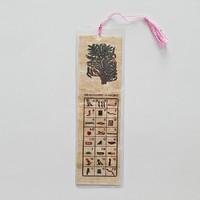 Egyiptomi papirusz könyvjelző