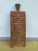 Antik arab perzsa áldás szíria iszlám szent szöveg írott fa tábla korán idézet XIX. század