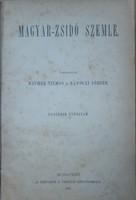 MAGYAR - ZSIDÓ SZEMLE 1887.  -  JUDAIKA