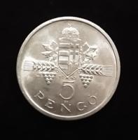 5 Pengő 1945 (Al) UNC Magyar Állami Váltópénz