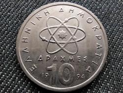 Görögország atom Democritus 10 drachma 1994 (id33829)