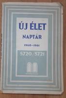 ÚJ ÉLET NAPTÁR  1960 --1961 - JUDAIKA