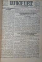 UJ KELET - ZSIDÓ POLITIKAI NAPILAP  1925 OKTÓBER 1. - DECEMBER  31 .  RITKA ! !  -  JUDAIKA