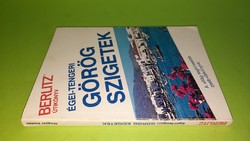 Don Larrimore: Égei-tengeri görög szigetek 1991.  400.-Ft