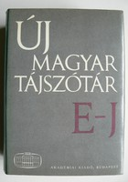 ÚJ MAGYAR TÁJSZÓTÁR 2. (E-J)1988  KÖNYV KIVÁLÓ ÁLLAPOTBAN