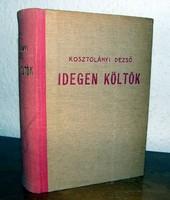 Kosztolányi Dezső Idegen költők 1947