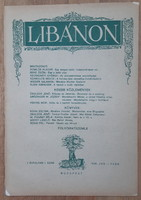 LIBANON  -  ZSIDÓ TUDOMÁNYOS ÉS KRITIKAI FOLYÓIRAT  I. ÉVF. 1. SZÁM !  1936  -  JUDAIKA