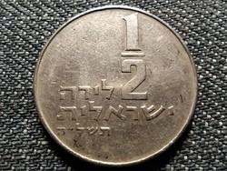 Izrael 1/2 líra 5735 1975 (id36592)