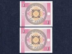 2 db UNC sorszámkövető Kirgizisztán 1 tyin 1993 (id8610)