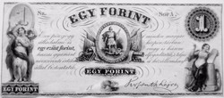 Kossuth 1 forint 1852 UNC A sorozat