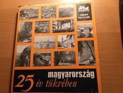 Kosály Márta: Magyarország 25 év tükrében 1970.   500.-Ft