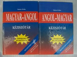 Magyar-Angol, Angol -magyar szótárak 2 db egyben. szép hibátlan állapotban a kép szerint