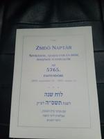 Zsidó naptár 5765-2004-2005-ös évre.