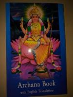 Archana könyv angol fordítással  2006