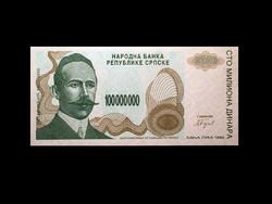 UNC - 100 000 000 DINAR - BOSZNIA - 1993