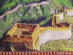 Különleges technikával készült,selyemszövött kárpit kép, kézműves munka,  Kínai nagy fal