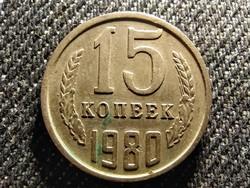 Szovjetunió (1922-1991) 15 Kopek 1980 (id27259)