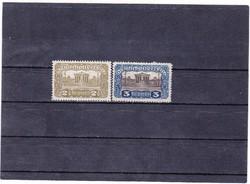 Ausztria forgalmi bélyegek 1920