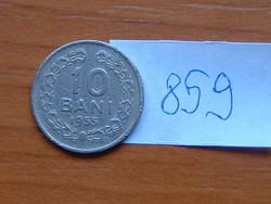 ROMÁNIA 10 BANI 1955 ROMINA #859