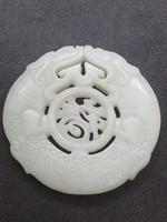 Jáde Kínai Sárkány Horoszkóp Motívumos Kétoldalt Faragott Jáde Medál 22 gramm