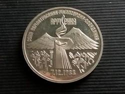 """Oroszország 3 Rubel 1989 PP, """"Armenia""""."""
