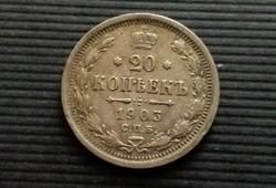 Oroszország, ezüst 20 Kopek 1903, Szentpétervár ( AR).