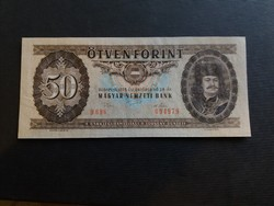 Hajtatlan 50 Forint 1975 aUnc.