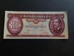 Hajtatlan 100 Forint 1984 Ef.