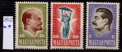 1947.Magyar ** sor