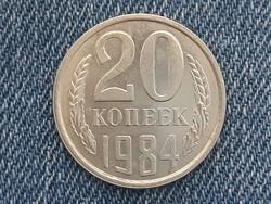 CCCP 20 Kopek 1984 - Szovjetúnió pénz érme