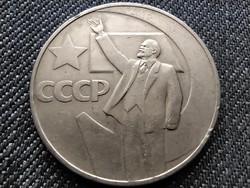 Szovjetunió Az októberi forradalom 50. évfordulója 1 Rubel 1967 (id30650)