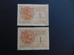 Szerbia 2 darab 1 dinár 1919 Felülbélyegezve - Felülbélyegzés nélkül