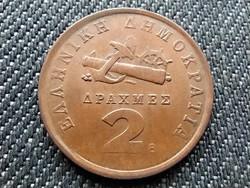 Görögország Manto Mavrogenous 2 drachma 1988 GYENGE VERET (id33991)