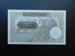 Szerbia 100 dinár 1941 + Felülbélyegzés !  04