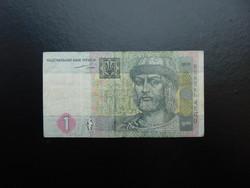 Ukrajna 1 hrivnja 2004