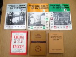 6 db.-os orosz nyelvköny-csomag, szótár, stb...
