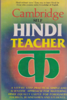 P.S.Bhatnagar: Self Hindi Teacher
