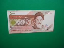 Irán 5000 riál 2009 UNC