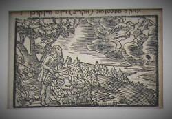 A.K. monogrammista 16. század héber nyelvű imakönyvből RENDKÍVÜL RITKA