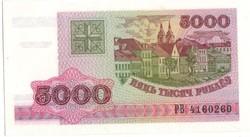 5000 rubel 1998 UNC Fehéroroszország